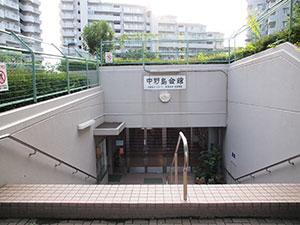 中野島会館(中野島町会)画像