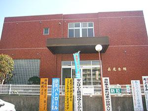 長尾会館(長尾町会)画像