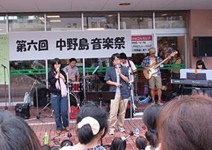 中野島音楽祭画像